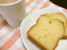 簡単☆粉ミルクでパウンドケーキ