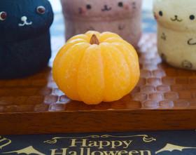 みかんで簡単☆ハロウィンかぼちゃ