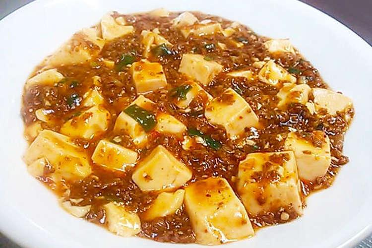 婆 豆腐 カロリー 麻