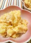 簡単☆明太ポテトサラダ