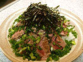 カツオ出汁のタレが優しい 和風ステーキ丼