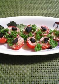 黒にんにくとプチトマトのサラダ