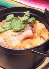 アロスコンポヨ(キューバ風炊き込みご飯)