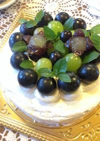 ぶどうのデコレーションケーキ