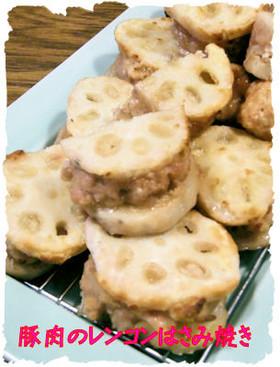 豚肉の「レンコン挟み焼き」