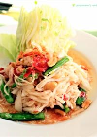 ビニール袋で作るソムタム~タイ風サラダ