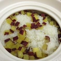 土鍋でおいもごはん