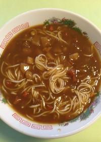 簡単カレースープ白石温麺