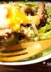 きのことベーコンのサラダ*温玉のせ♥