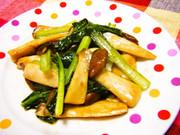 小松菜とエリンギのオイマヨソテーの写真
