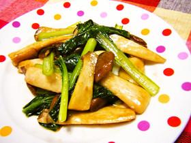 小松菜とエリンギのオイマヨソテー