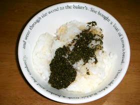 キャビア風丼