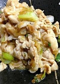 豚肉と長葱のニンニクポン酢炒め