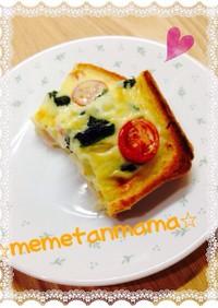 簡単!食パンでトースターキッシュ☆