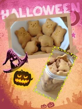 ハロウィン♡HMかぼちゃクッキー