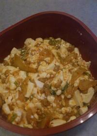 納豆とキムチの白和え