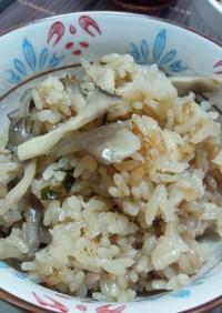 松茸風味の簡単リッチな炊き込み御飯♪