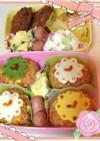 カップケーキ風おにぎり★キャラ弁デコ弁