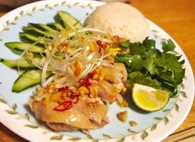 うま〜い★炊飯器de簡単!タイ風蒸し鶏飯
