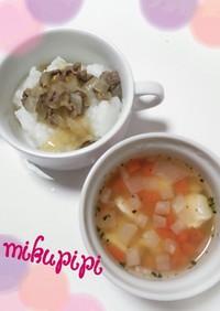 【離乳食】ベビー牛丼