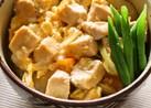 リメイク♡高野豆腐の煮物で卵とじ丼