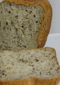HBもっちり米粉(小麦入)食パン*ゴマ入