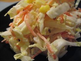 白菜サラダ。