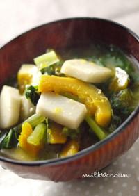 南瓜と里芋と小松菜の味噌汁