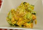 さつま芋と南瓜のサラダ