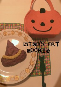 ハロウィンだ♪魔女の帽子クッキー♪HMで