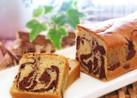 ココアでマーブルパウンドケーキ