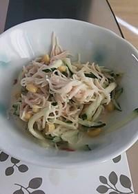 リメイク☆刺身のつまサラダ