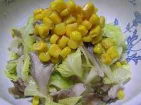 コーンと温野菜のサラダ