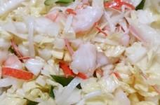 簡単♪*白菜サラダ*