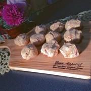 秋のおやつ☆林檎ときな粉のおからクッキーの写真