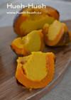 ぼっちゃんかぼちゃのまるごと★焼きプリン