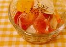 柿と生ハムとかぶのサラダ