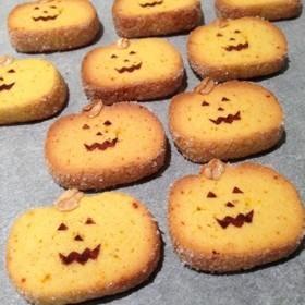 ハロウィンも!バター減量かぼちゃクッキー