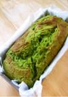 小松菜とバナナのしっとりケーキ☆おから入
