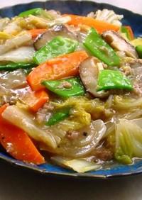 中華風☆薄切り肉と野菜の旨煮