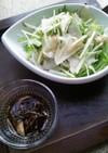 菊芋のサッと和え バルサミコ生姜ダレ