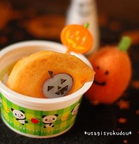ハロウィンに!簡単 ♬柿で作るジャック♬
