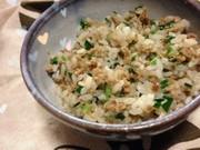 超簡単♡ニラと挽き肉の餃子風炒飯の写真
