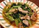豚と小松菜の炒め物♪*豚小松菜*