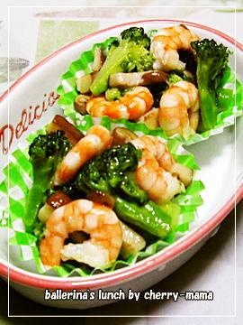 お弁当に★海老とブロッコリーの塩炒め