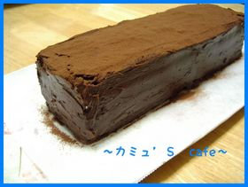 チョコレート☆スクエアケーキ