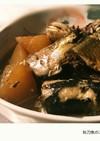 コーラで?骨まで食べちゃう秋刀魚と大根煮