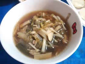 なんちゃってもつ鍋風スープ