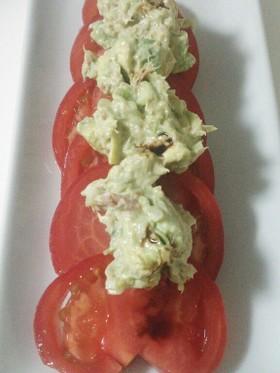 ツナマヨアボカドonスライストマト
