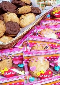 簡単♪ショートニングでさくさくクッキー☆